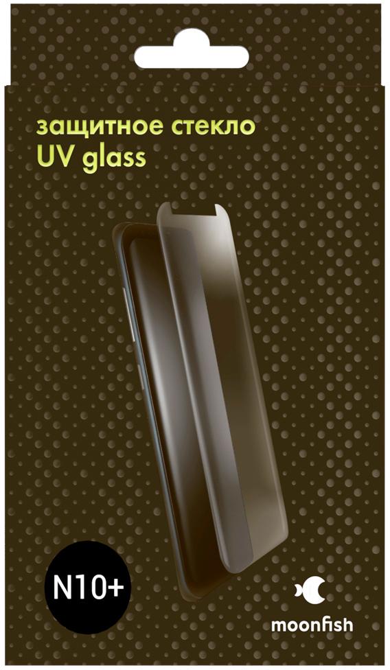 Картинка - UV Glass для Galaxy Note10+