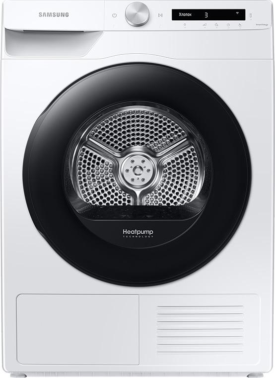 Сушильная машина Samsung DV90T5240AW/LP с интеллектуальной панелью, 9 кг белый