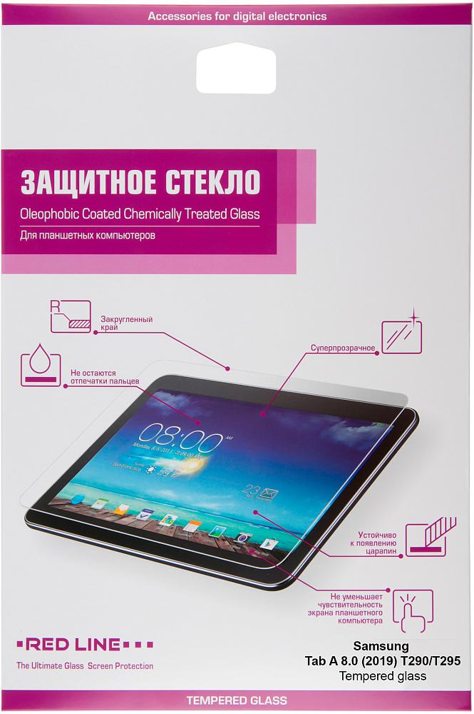 Защитное стекло Red Line для Galaxy Tab A 8.0 (2019)