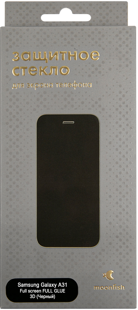 Картинка - Full Screen (3D) FULL GLUE для Galaxy A31 черный