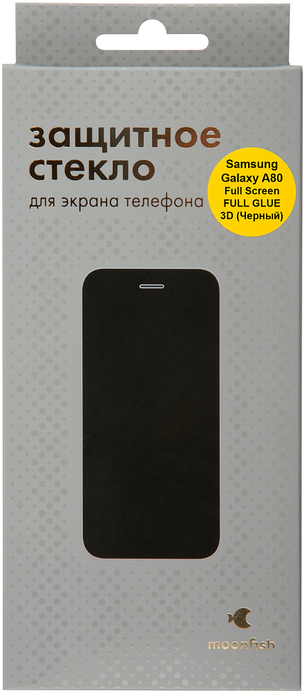 Картинка - Full Screen (3D) tempered glass FULL GLUE для Galaxy A80 черный