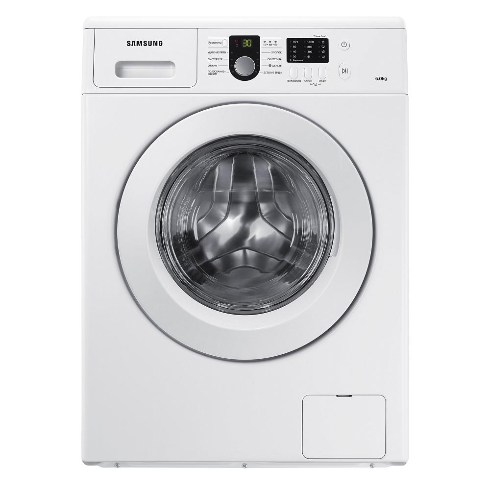 Стиральная машина Samsung WF8590NLW8DYLP белый