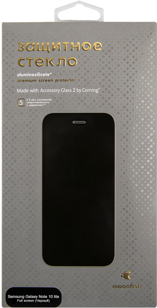 Картинка - Corning Full Screen для Galaxy Note10 lite черный MNF19507