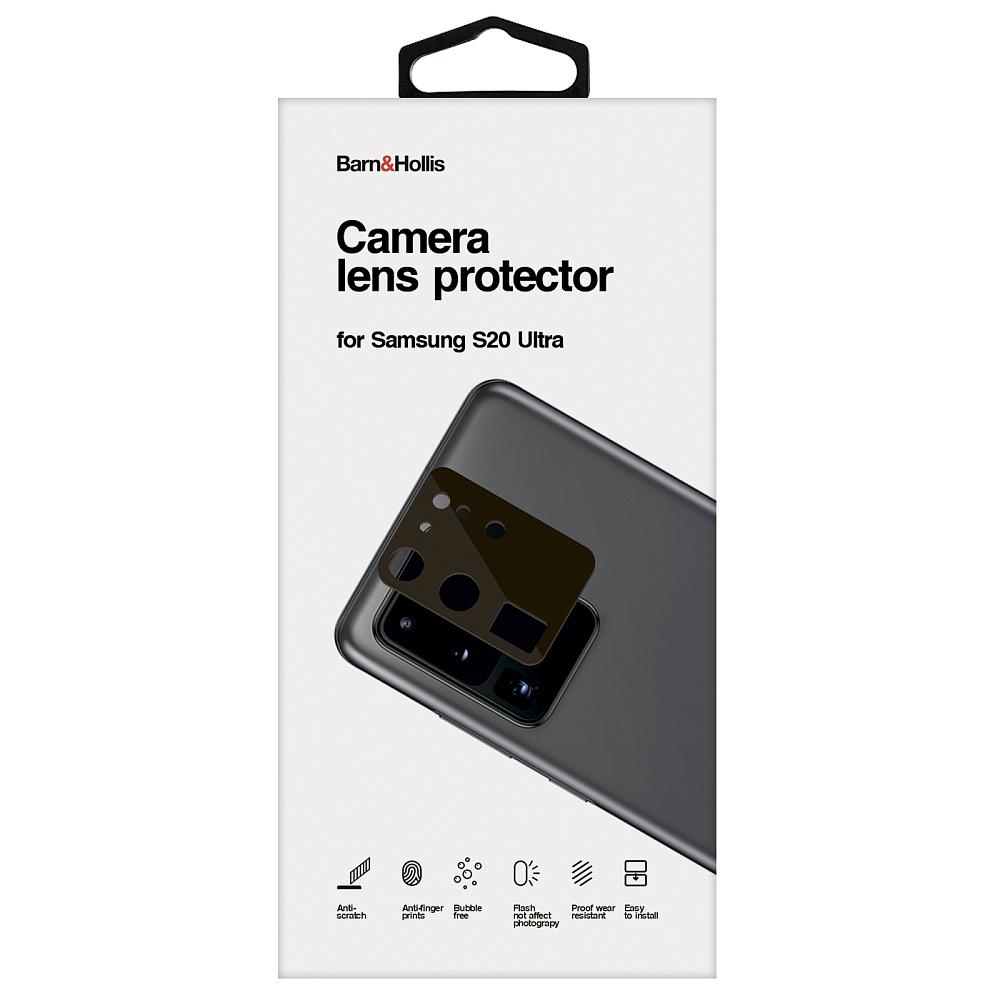 Защитное стекло Barn&Hollis на камеру для Galaxy S20 Ultra