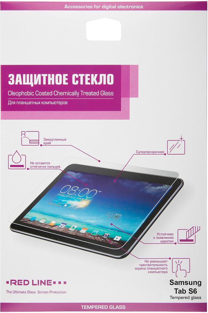 Защитное стекло Red Line для Galaxy Tab S6 10.5