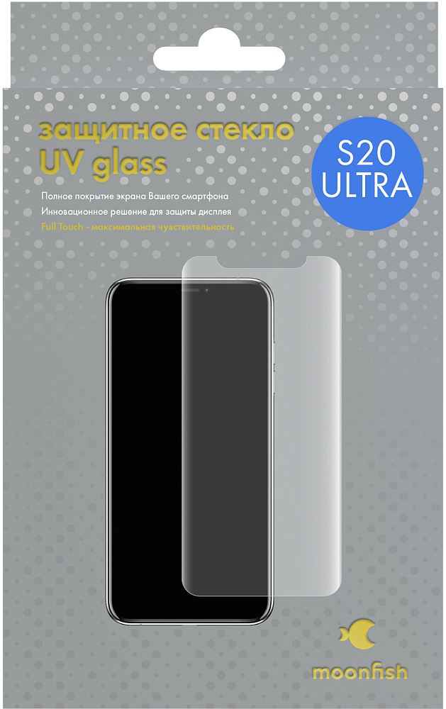 Картинка - UV Glass для Galaxy S20 Ultra