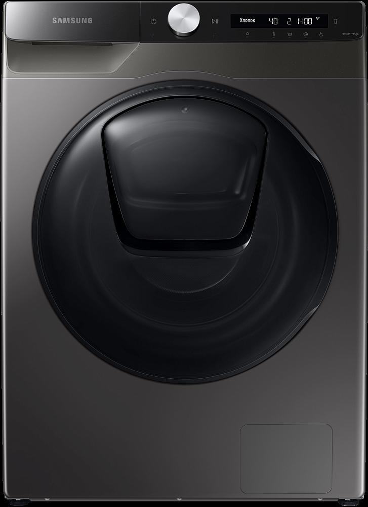 Стиральная машина Samsung WD80T554CBX/LP с cушкой и AddWash, 8+6 кг инокс