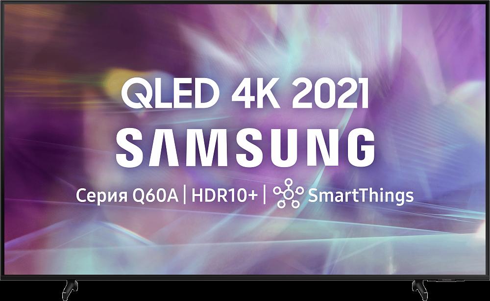 """Телевизор Samsung 85"""" серия 6 QLED 4K Smart TV 2021 Q60A"""